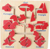 Picture of Shapes Pathfinder Board